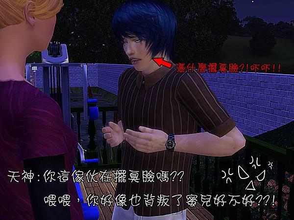 Screenshot-1489A.jpg