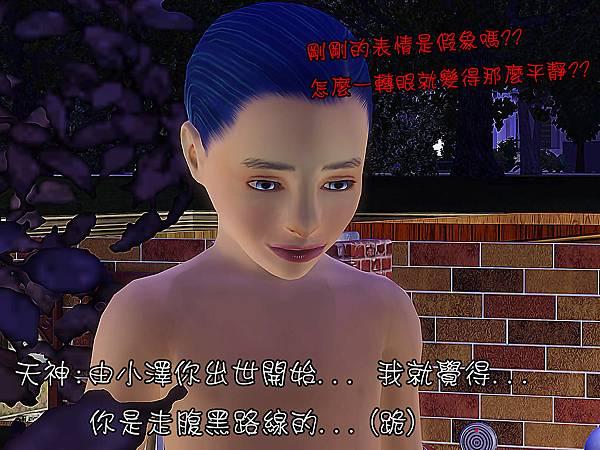 Screenshot-1493A.jpg