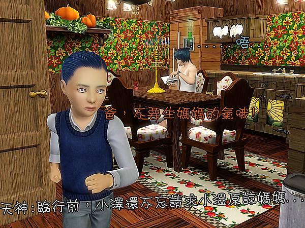 Screenshot-1508A.jpg