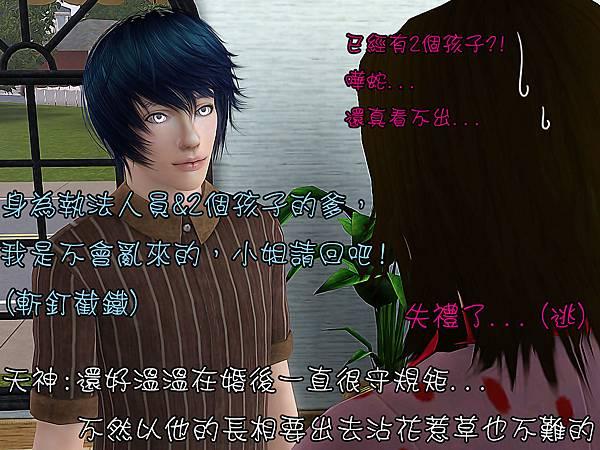 Screenshot-1518A.jpg