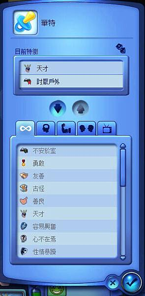 Screenshot-126A