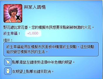 Screenshot-158A