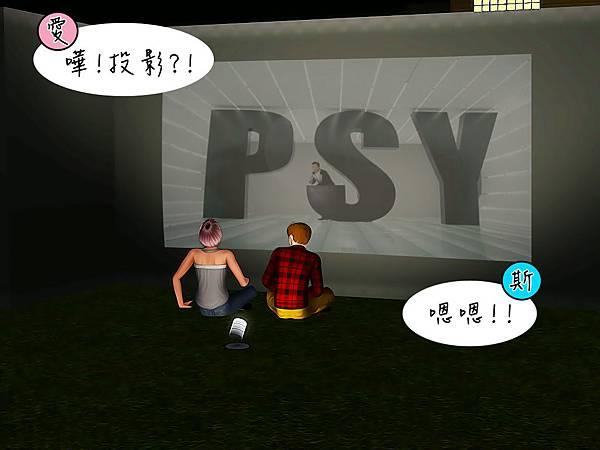 Screenshot-194A