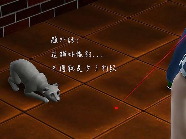Screenshot-215A
