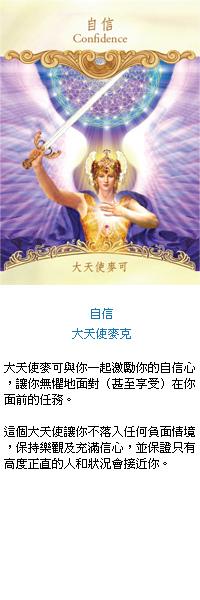 card-3-08
