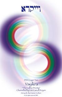 DNA第十層.jpg