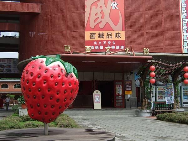 大湖酒莊的鎮館之寶 (8).JPG