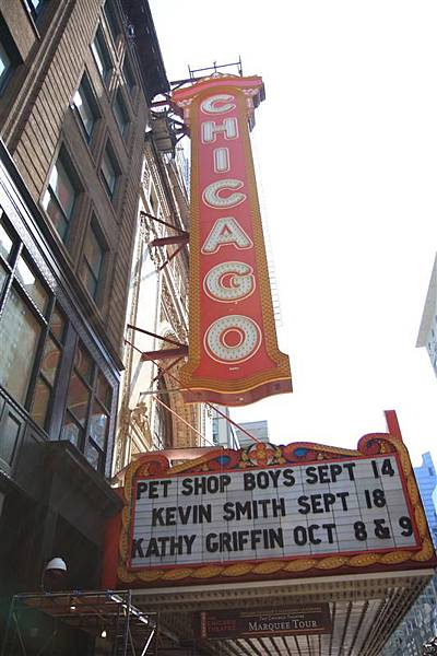 Chicago theater 2.JPG