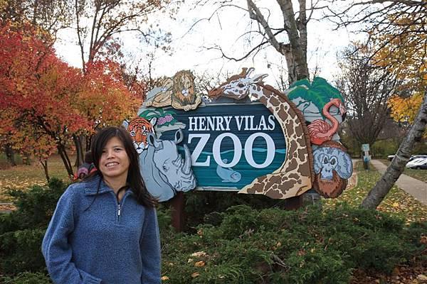Henry Vilas Park Zoo.JPG