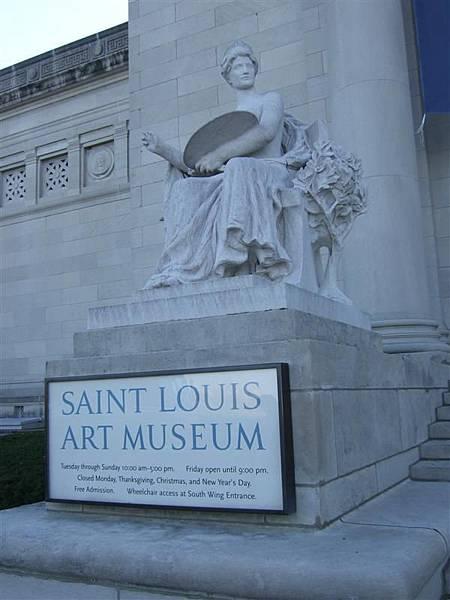 Art Museum 2.jpg