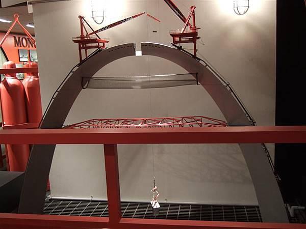 Gateway Arch Model.JPG