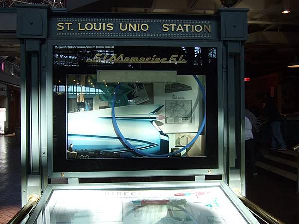 St. Louis Union Station 3.JPG