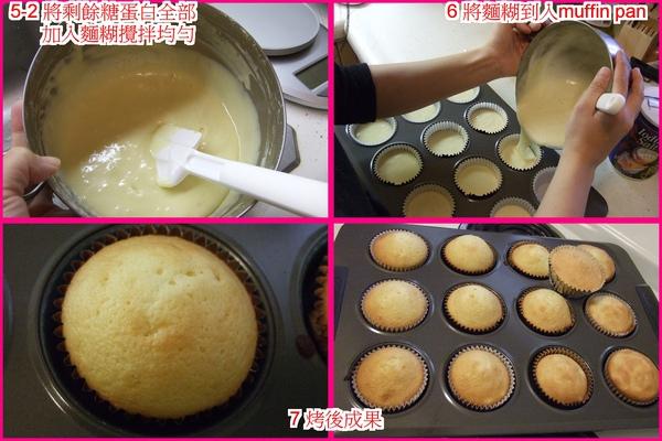 Step 5-7.jpg