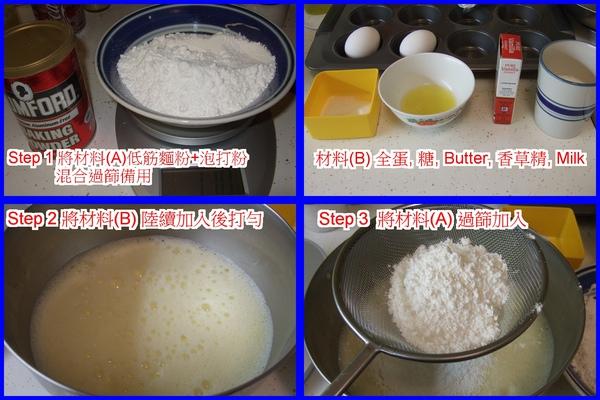Step 1-3.jpg