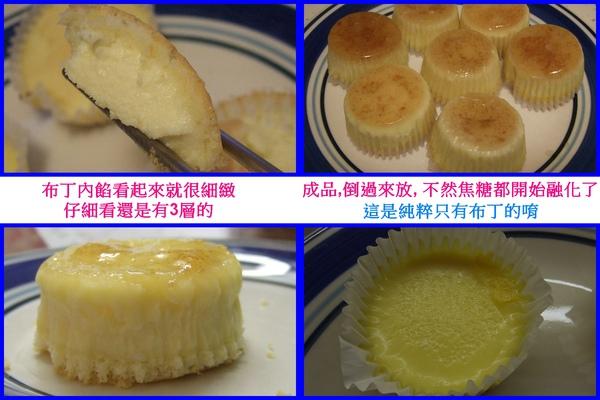 蛋糕圖文說明2.jpg