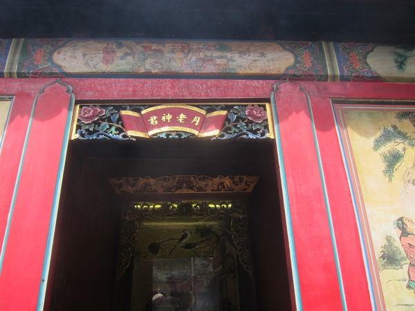 Longshan_Temple,_Taipei_01.jpg