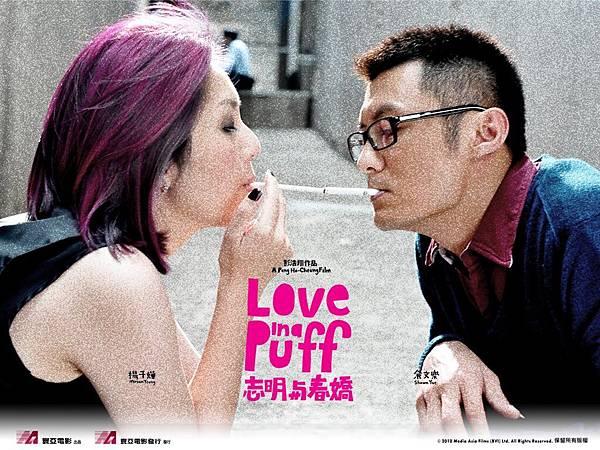 love_1024x768b.jpg