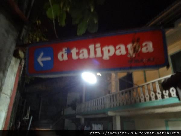 又去Talipapa