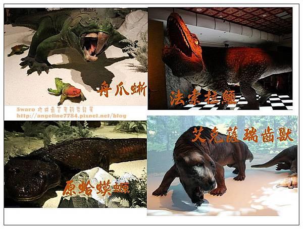 4. 恐龍模型_nEO_IMG