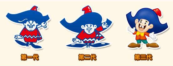 乖乖logo