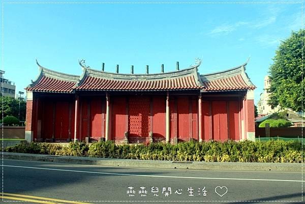 IMG_1132孔廟.JPG