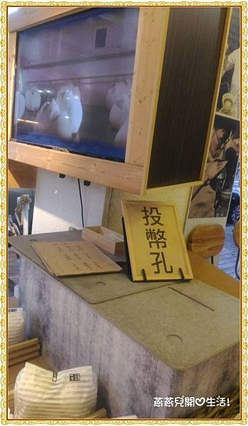 P_20151024_172325.jpg