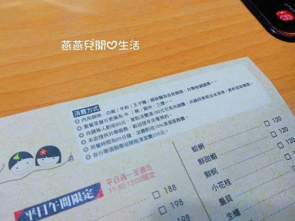 4菜單 (2).jpg
