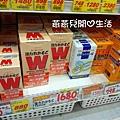 B-wakamoto.jpg