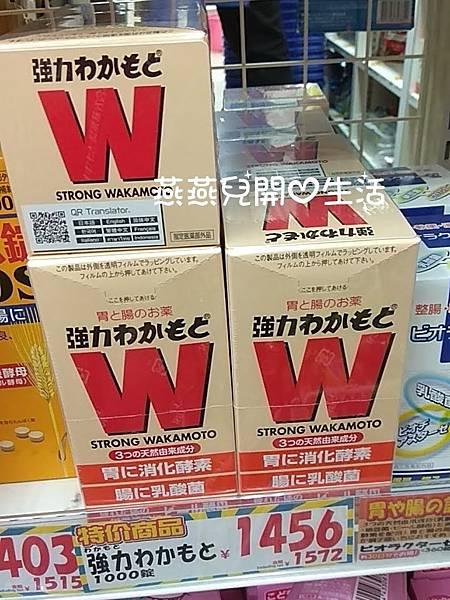 B-wakamoto3.jpg