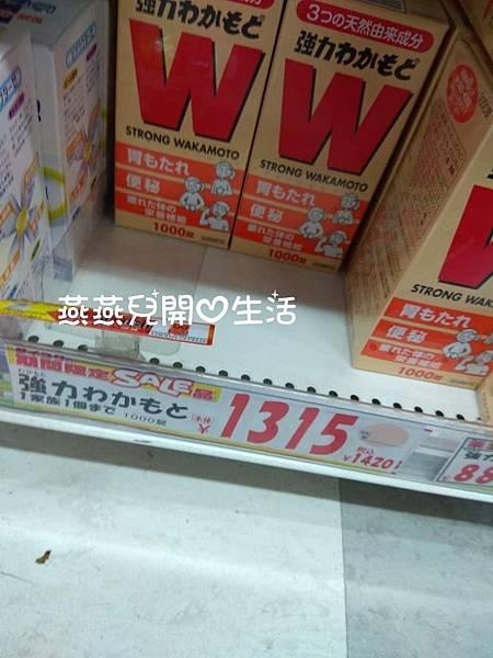 B-wakamoto近照.jpg