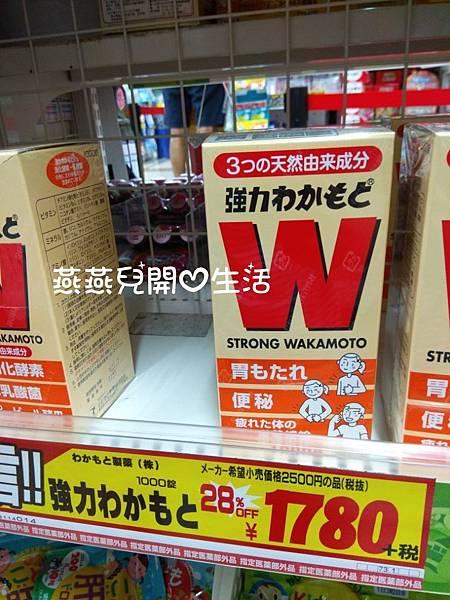 B-wakamoto2.jpg