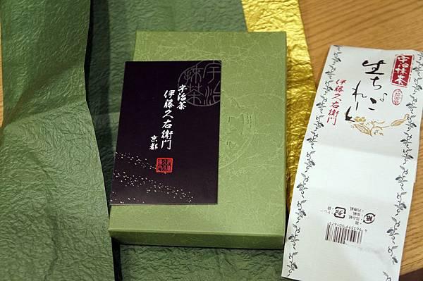 DSC00433.JPG