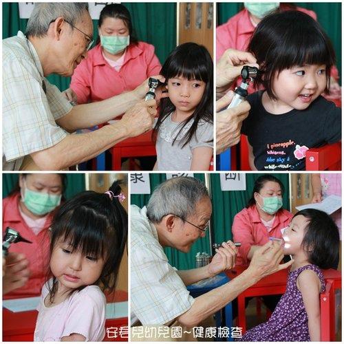 2013.5.31健康診斷