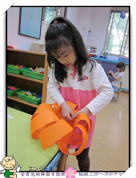 安君兒幼稚園エンジェル日僑班桜組工作