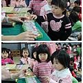 安君兒幼稚園日僑班牙齒保健