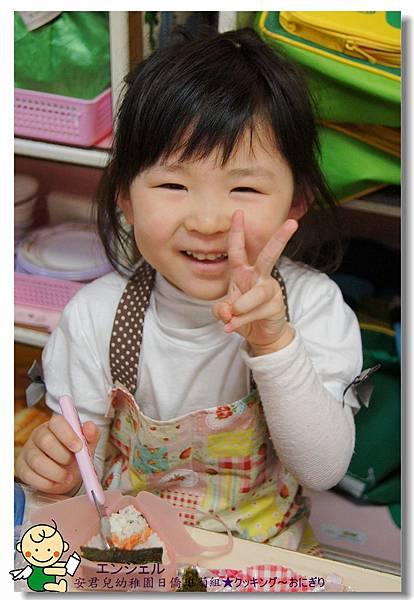 安君兒日僑班菊組食物diy