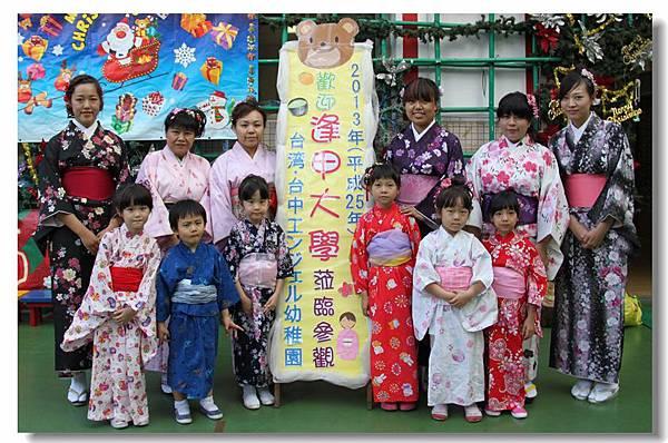 安君兒幼稚園日僑部日本茶道展演
