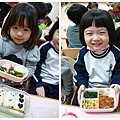 安君兒幼稚園日僑班2013年12月便當日