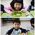 台中安君兒幼稚園日僑部2013.12月便當日~梅組