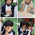 台中安君兒幼兒園日僑班餅つき