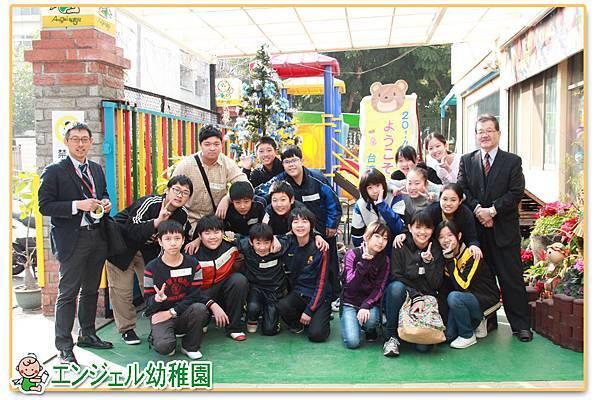 日僑學校職場體驗01.jpg