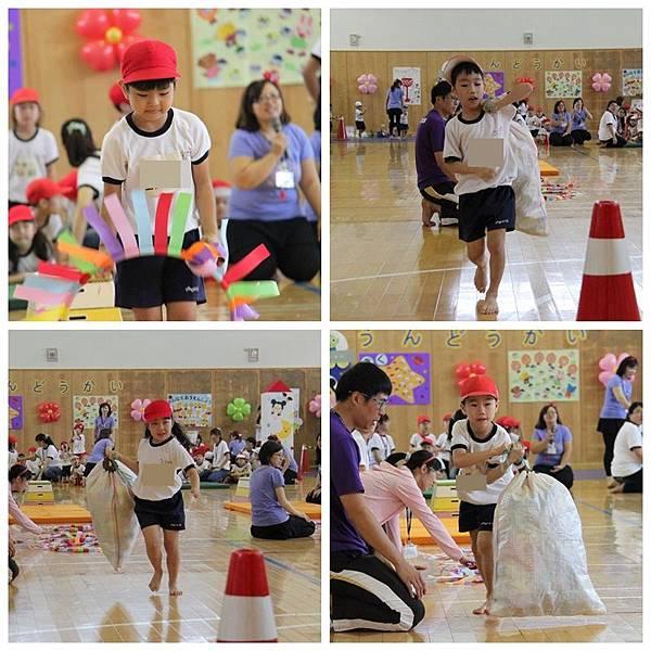 2014安君兒幼兒園日僑班運動會