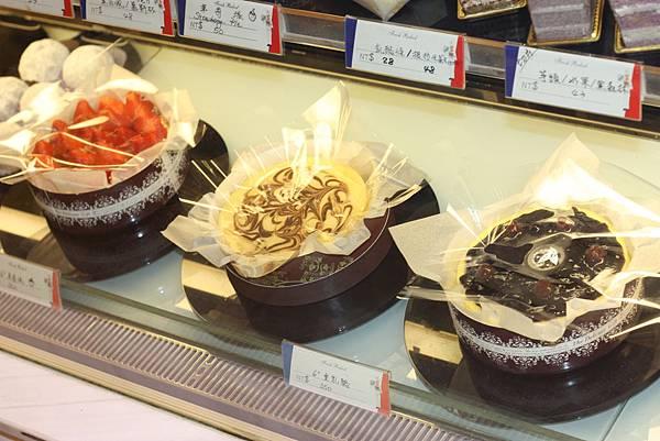 重乳酪(大理石&藍莓)