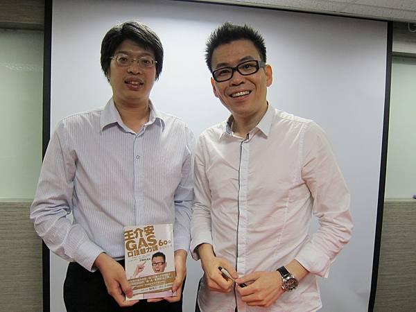 王介安老師與我2012.5.16