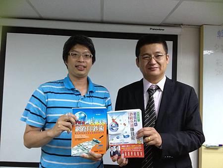 我與鄭錦聰老師合影1