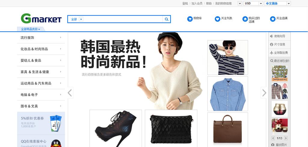 Gamrket-中文首頁