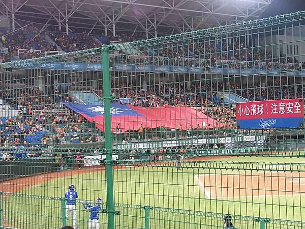 壯觀~超大國旗