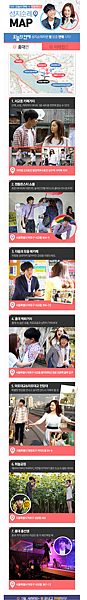 我在韓國看電影【今天的戀愛 오늘의 연애】~拍攝場景巡禮