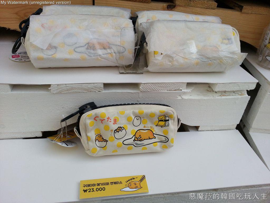 合井│韓國版蛋黃哥文具特展구데타마