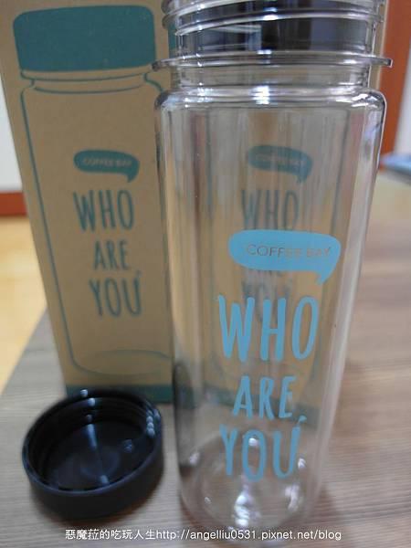 【Who are you 學校2015 隨身瓶】代購 후아유 - 학교 2015 (李恩菲、金所炫、南柱赫)